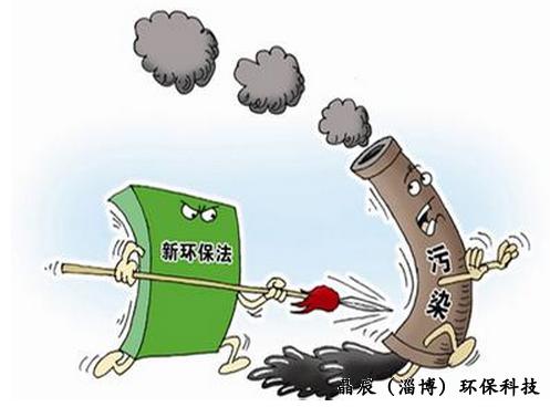 新修订《大气污染防治法》