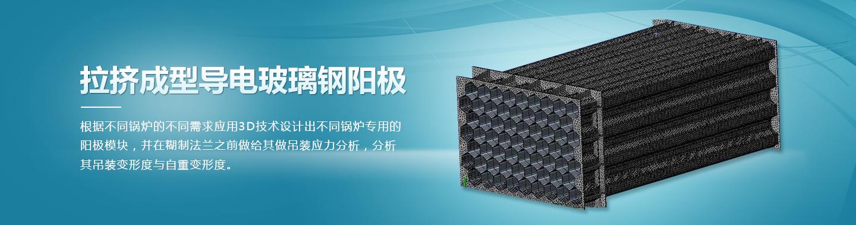 阳极管生产厂家